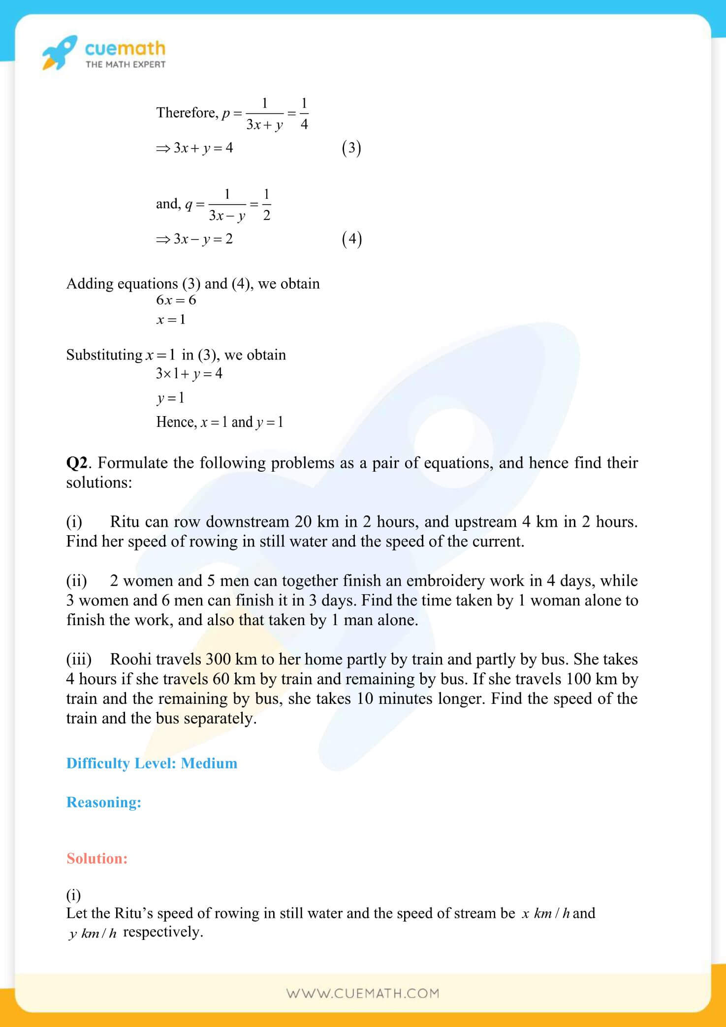 NCERT Solutions Class 10 Maths Chapter 3 Pair Of Linear Equations 74