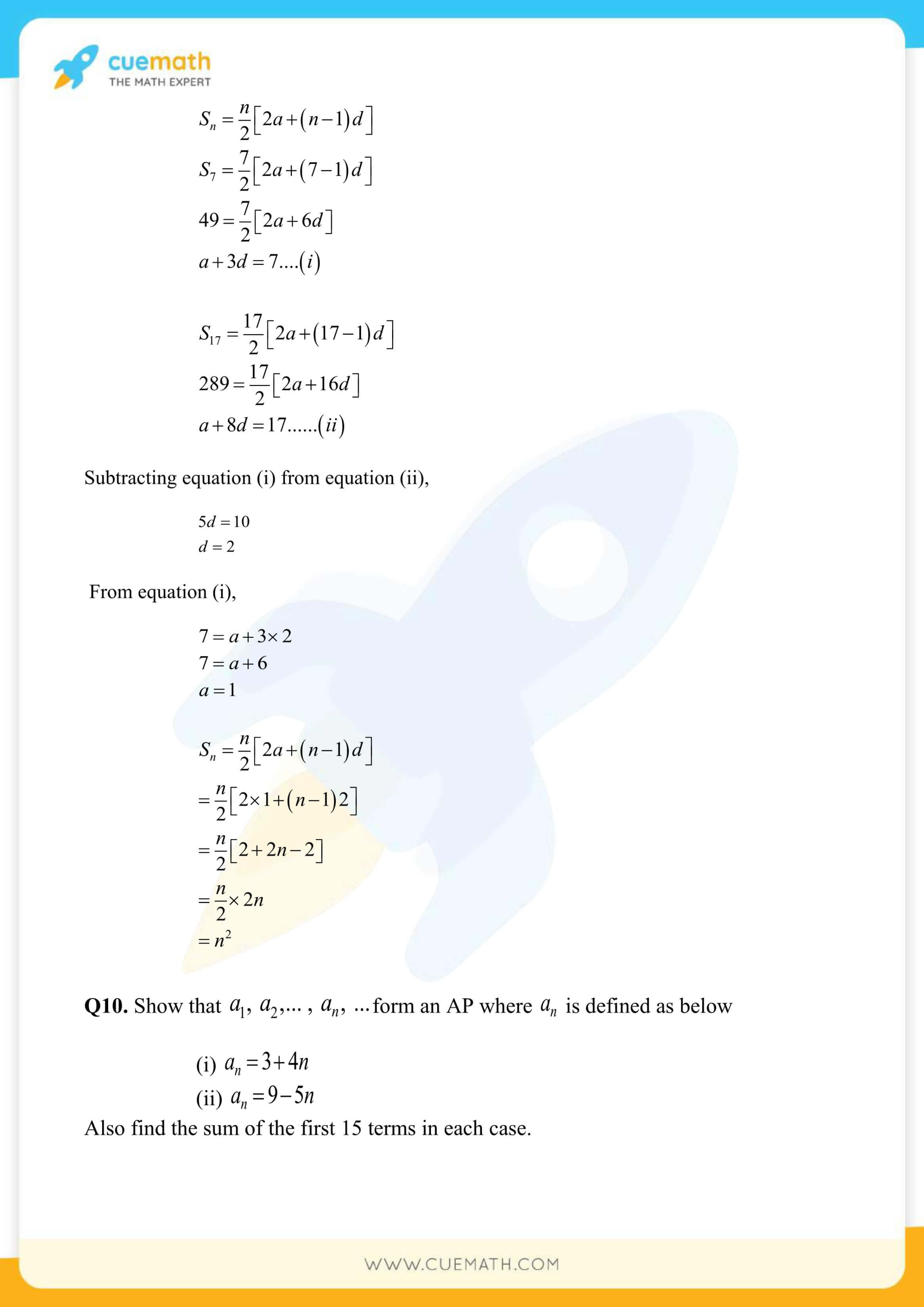 NCERT Solutions Class 10 Maths Chapter 5 Arithmetic Progressions 70