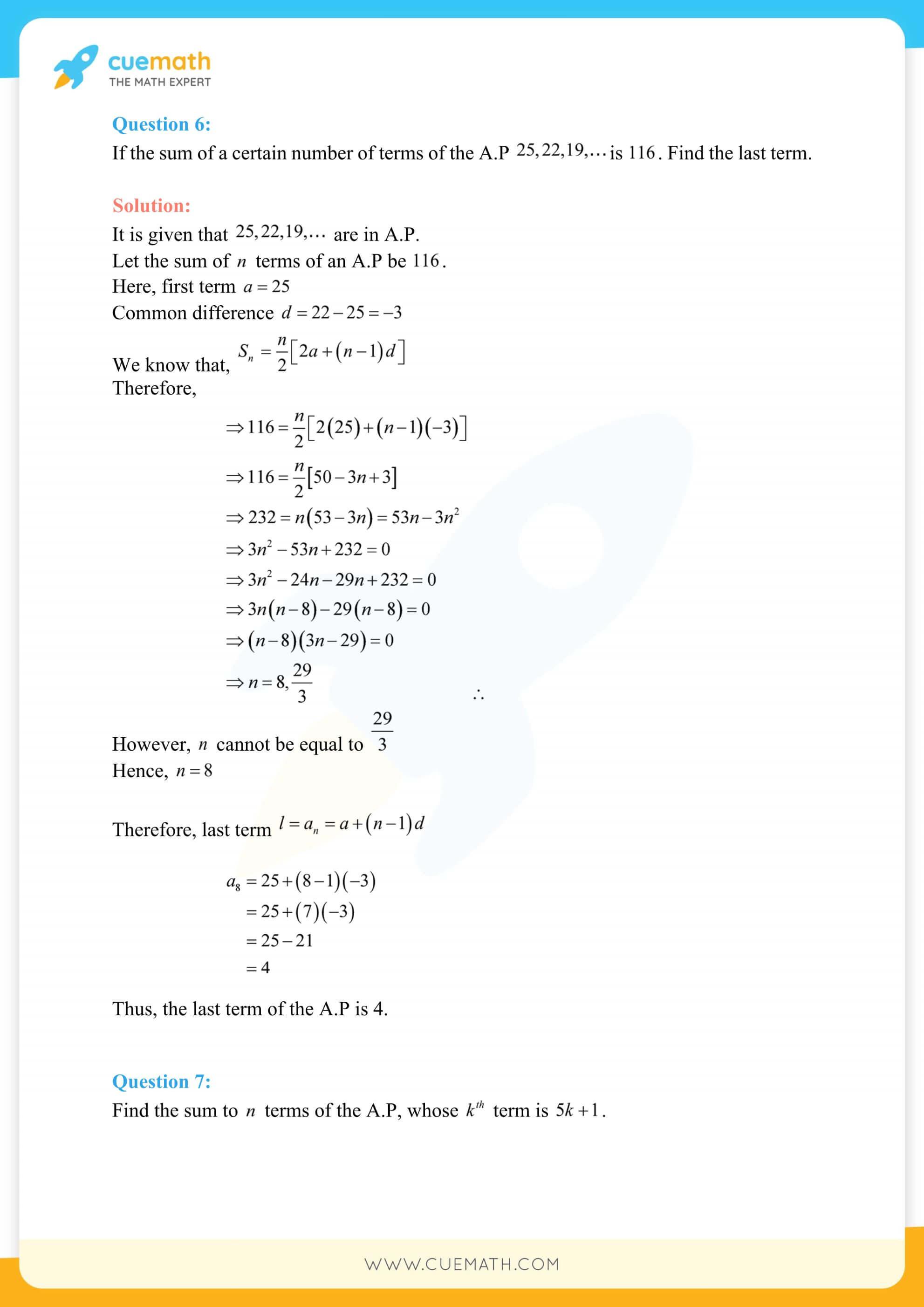 NCERT Solutions Class 11 Maths Chapter 9 Exercise 9.2 13