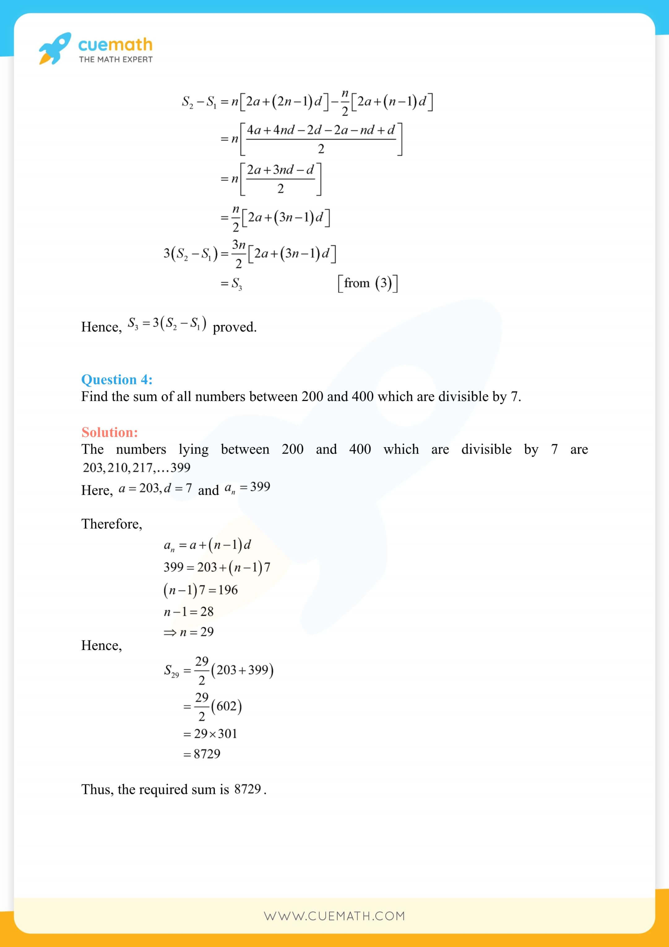 NCERT Solutions Class 11 Maths Chapter 9 Miscellaneous Exercise 62