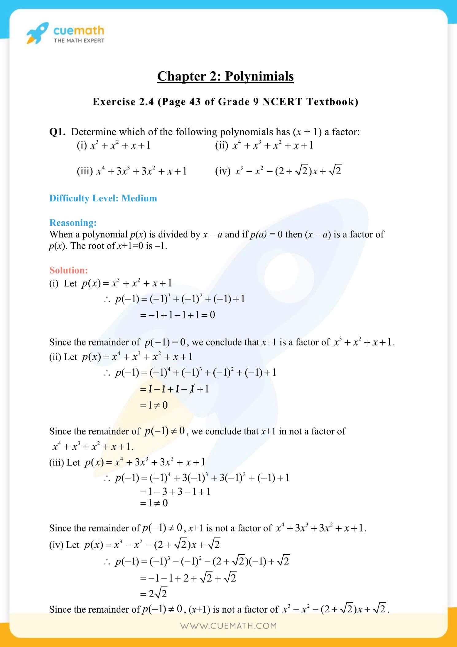 NCERT Solutions Class 9 Math Chapter 2 Exercise 2.4 13